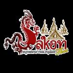 Sakon Thai Logo