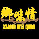 Xiang Wei Qing Logo